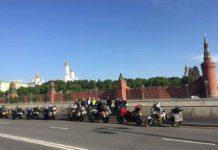 Trans siberiana moto